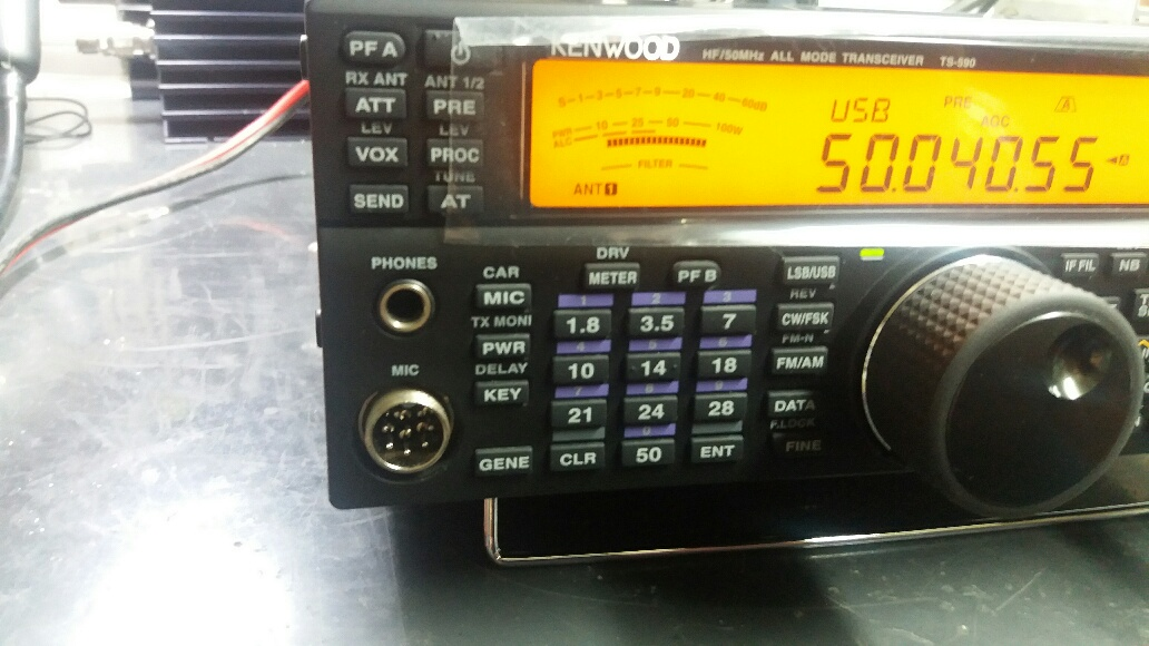 KENWOOD TS590SE HF-50MHZ +AT BASE - ALL MODE USATO