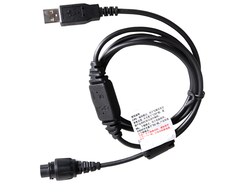 PC47 Programming cable (USB) with toggle switch
